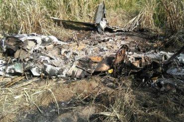 Identifican fallecidos en accidente avioneta cayó en Tamayo