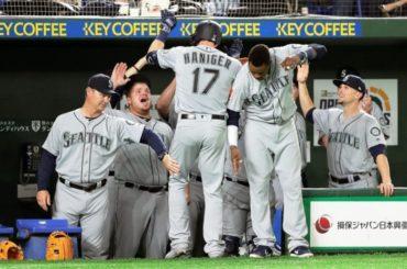 Los Marineros de Seattle anuncian recorte de salarios, pero no despidos